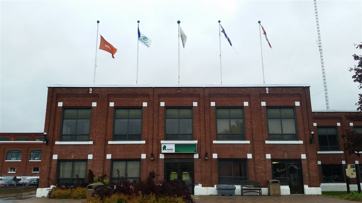 L'usine de Gatineau de Produits forestiers Résolu