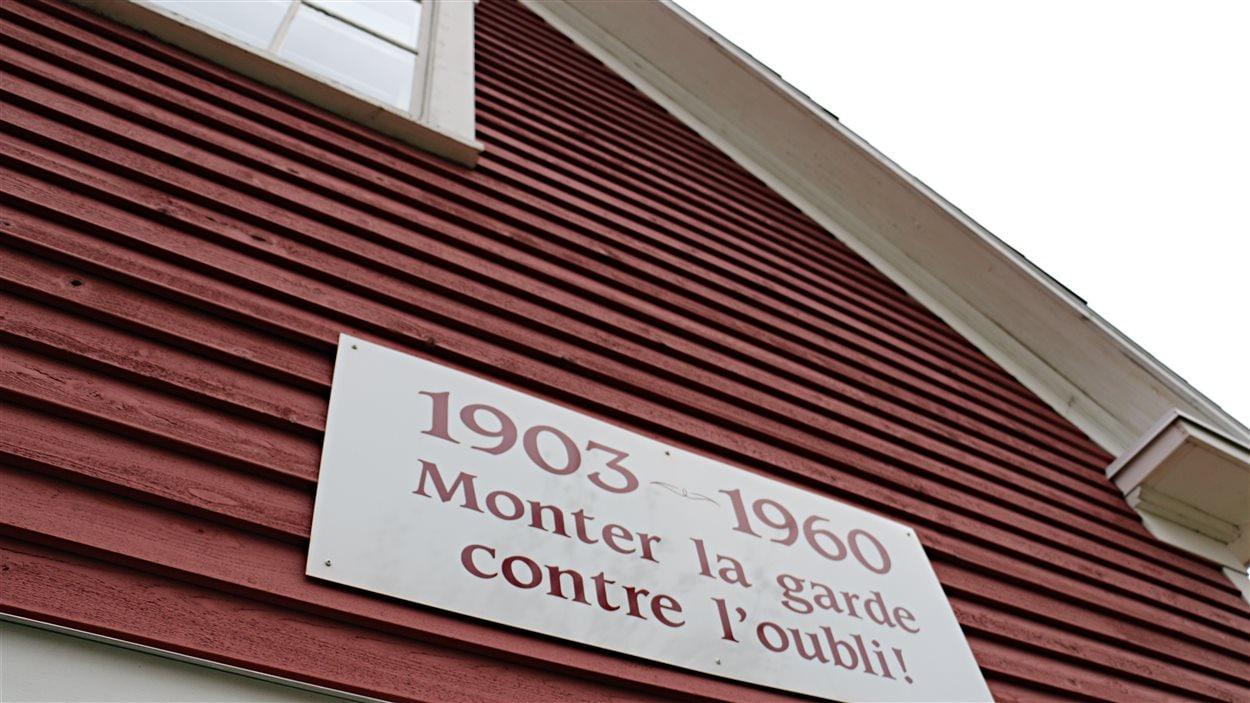La façade de l'école de rang Cinq-Chicots.