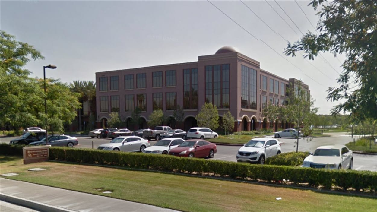 Le Inland Regional Center, à San Bernardino, en Californie