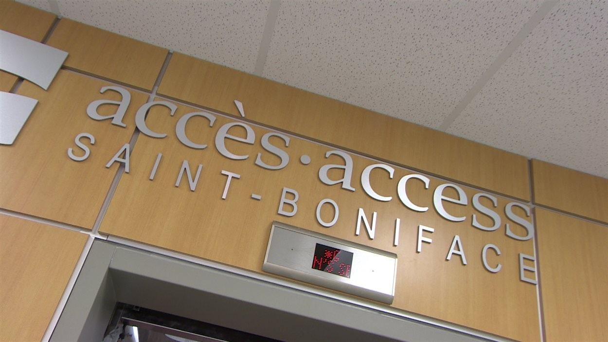 Le nouveau Centre de santé de Saint-Boniface