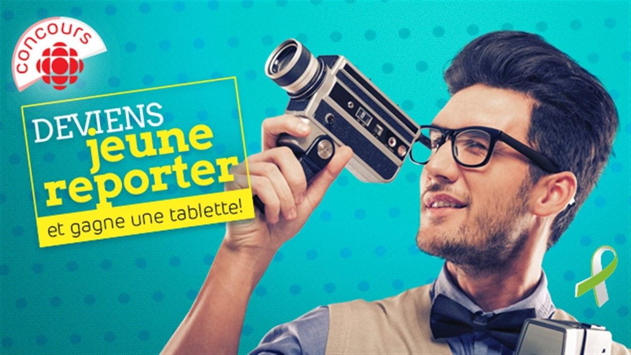 Concours Jeune reporter en Estrie