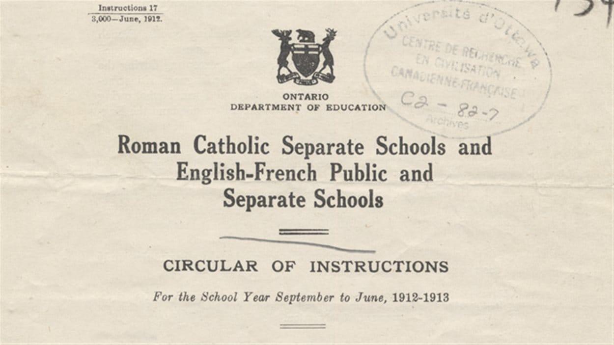 Le Règlement 17 est adopté en 1912.