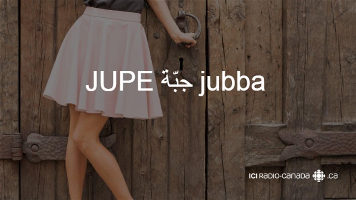 jupe-francais-arabe