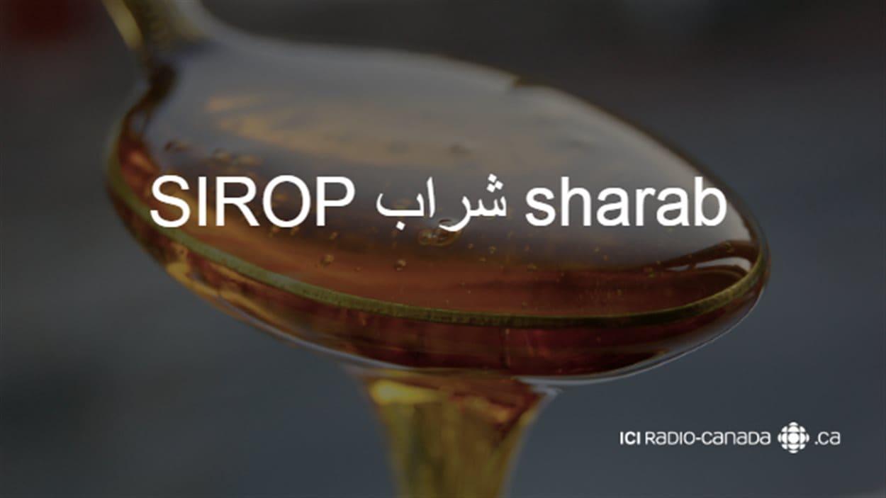 sirop-francais-arabe