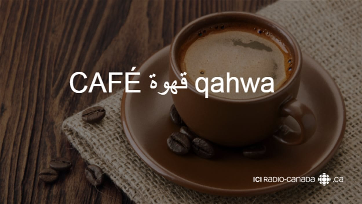 cafe-francais-arabe