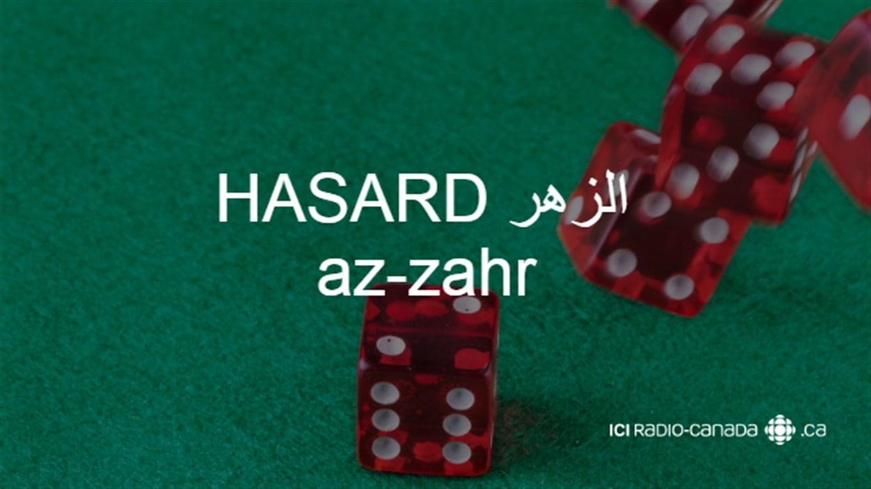 hasard-francais-arabe