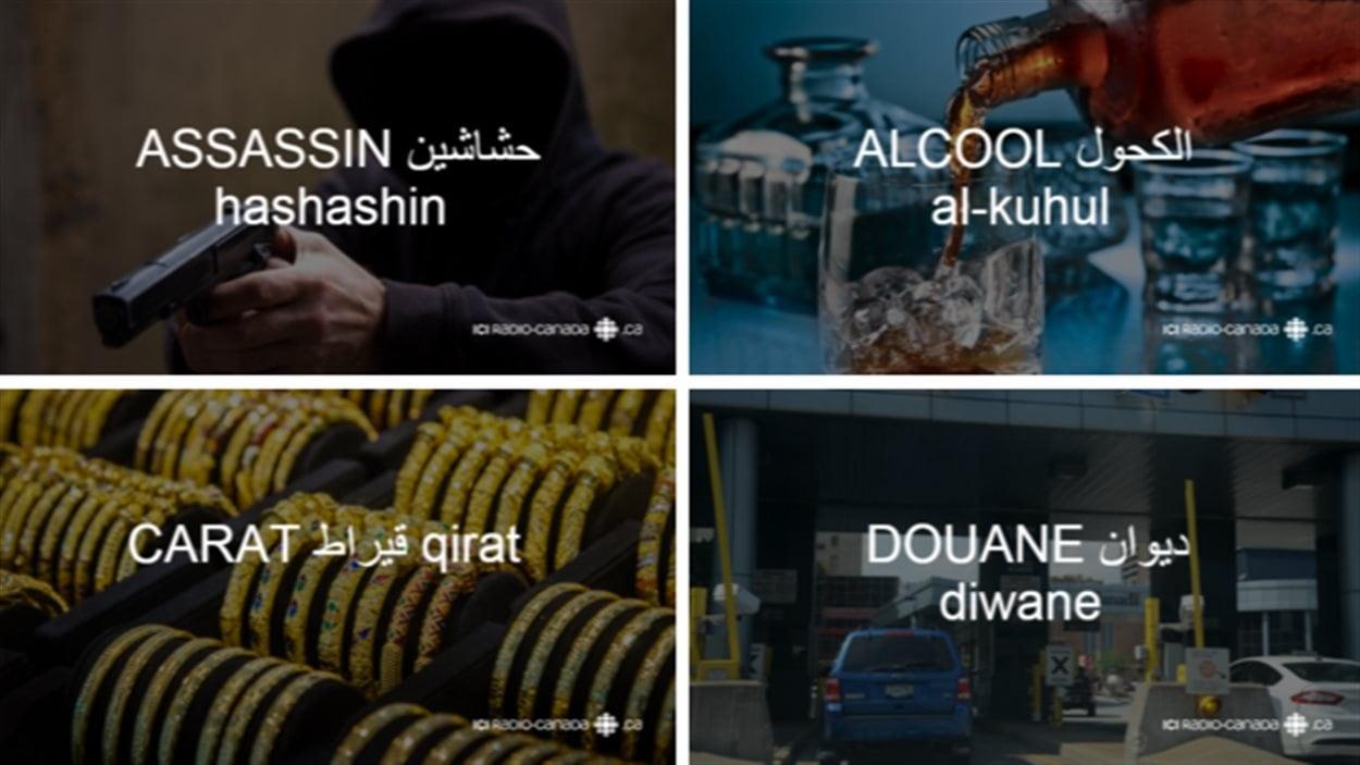 nouveau-carre-arabe-francais