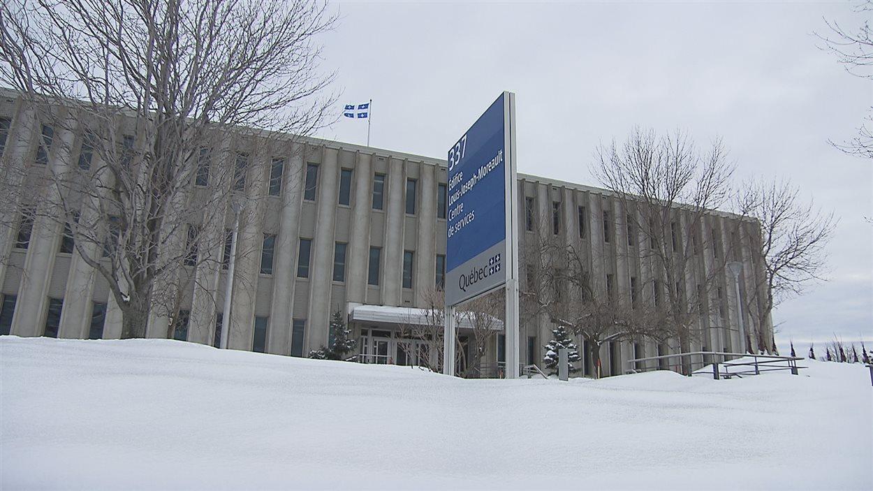 L'édifice gouvernemental Louis-Joseph-Moreault, à Rimouski