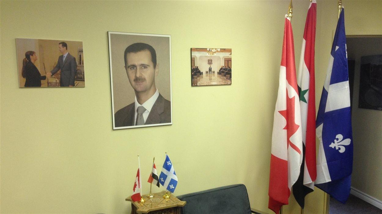 Les locaux du consulat de Syrie à Montréal, désormais fermé.
