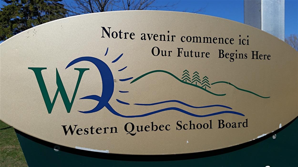 Le logo de la Commission scolaire Western Québec (Western Quebec School Board)