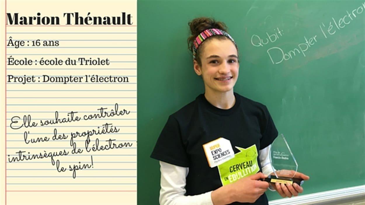 Marion Thénault