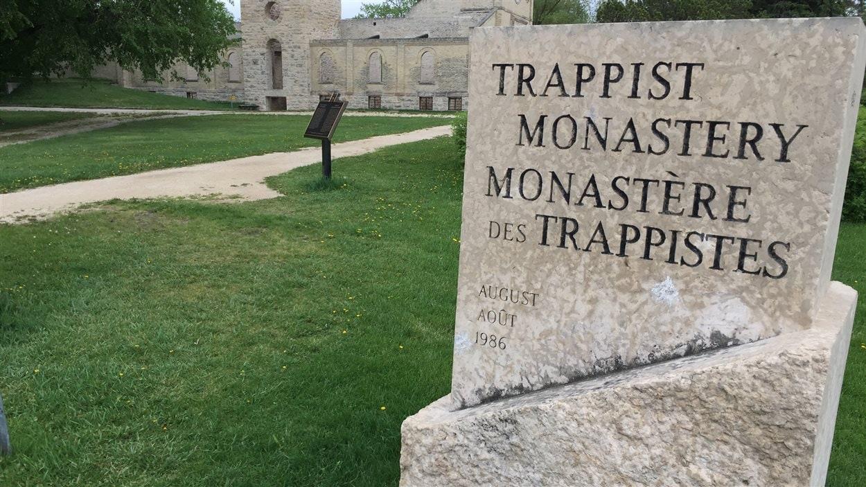 L'entrée du Parc provincial des ruines du monastère des Trappistes de Saint-Norbert. Un site splendide de deux hectares le long de la rivière La Salle.