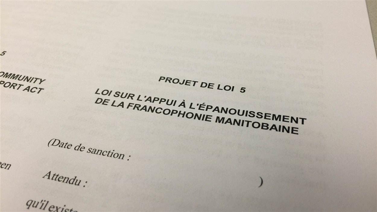 Le projet de loi 5 pourrait donc être adopté et obtenir une sanction royale d'ici jeudi.