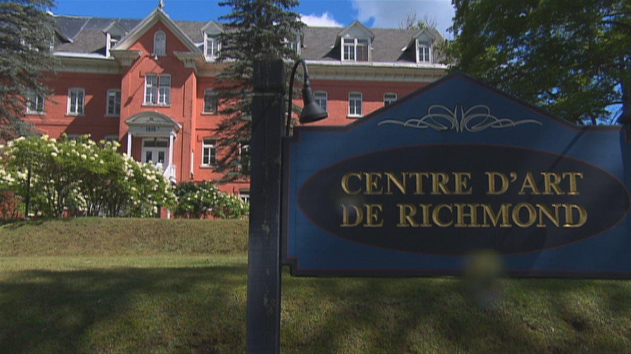 Le Centre d'art de Richmond