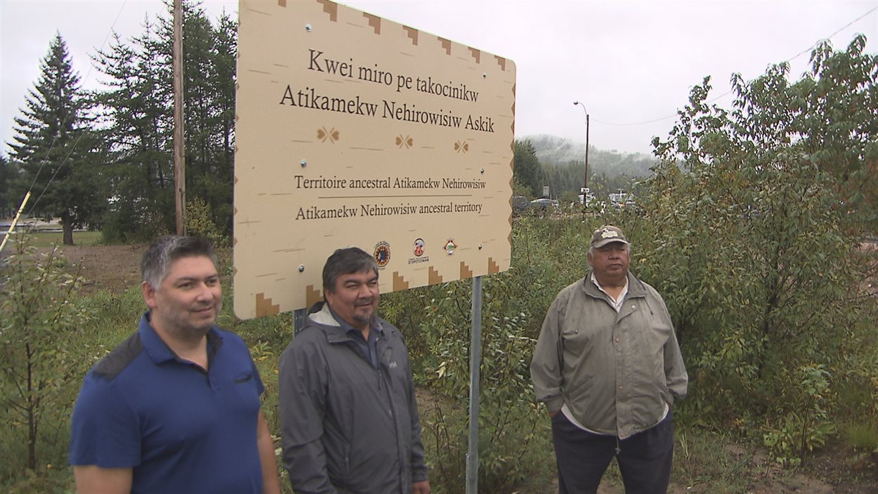 affiche-atikamekw
