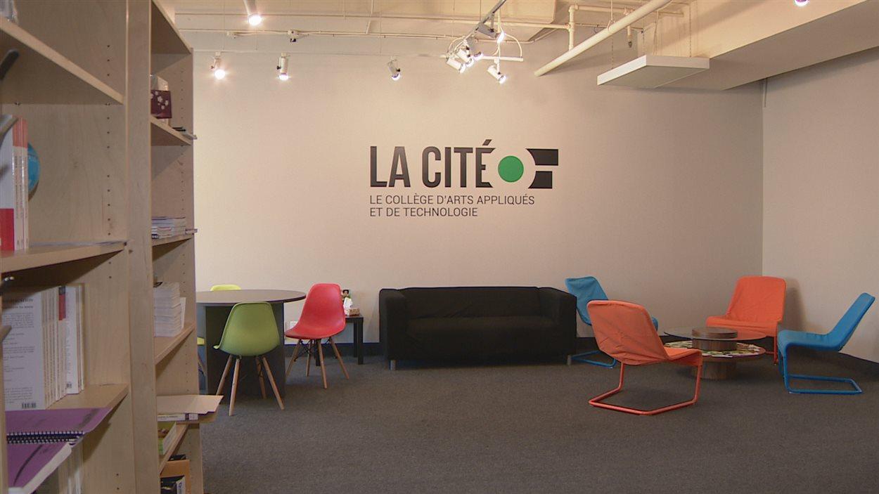 Le bureau du collège La Cité à Toronto, au 555 Richmond dans l'ouest du centre-ville de Toronto