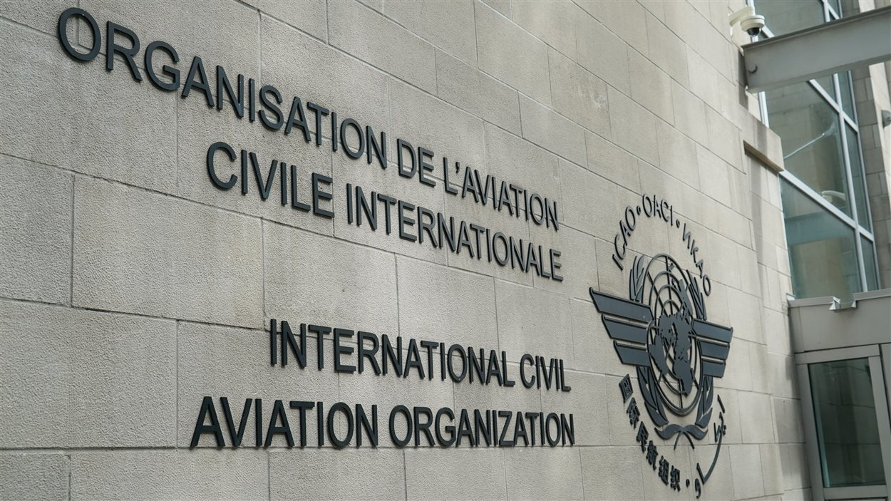 Entrée du siège de l'OACI