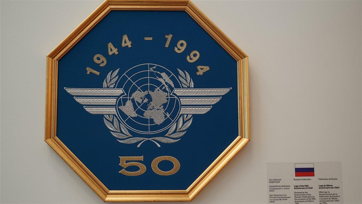Cadeau de la Russie à l'OACI