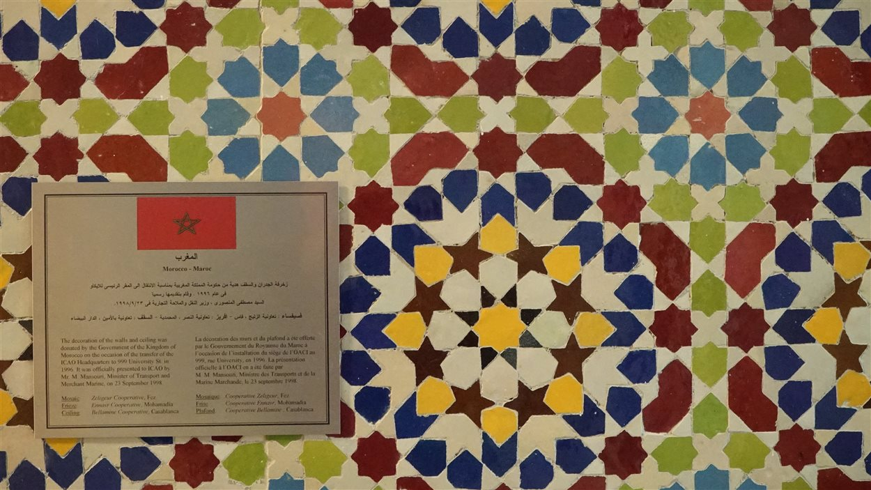 Mosaïque offerte en cadeau par le Maroc à l'OACI