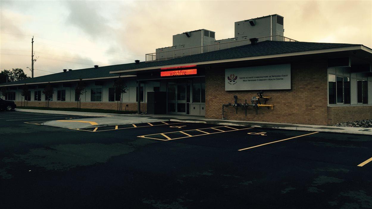 Le nouveau Centre de santé communautaire de Nipissing Ouest.