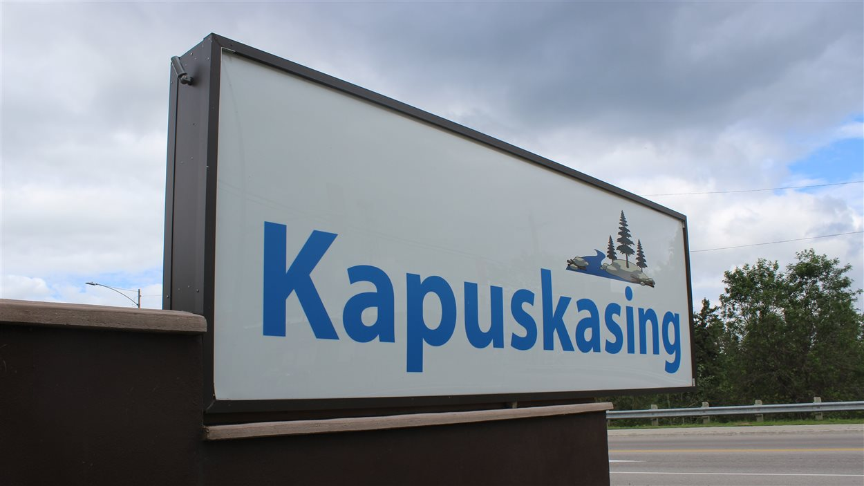 Panneau d'entrée de la ville de Kapuskasing