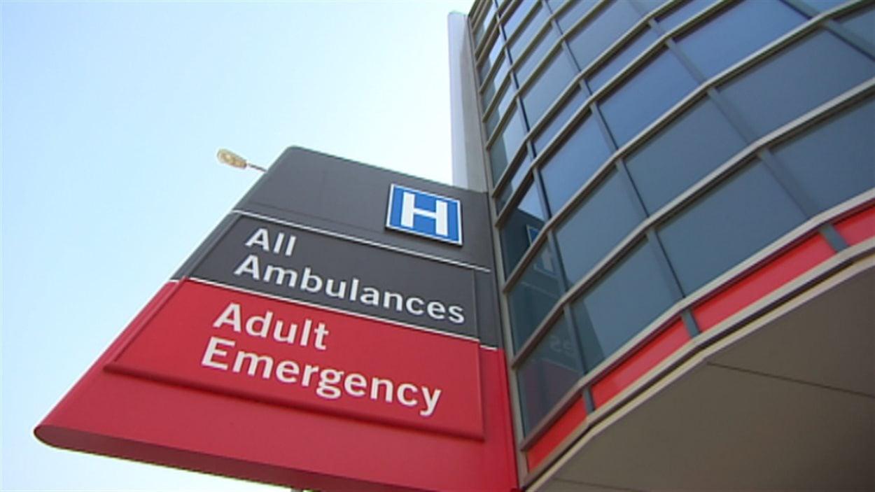 Le 7 octobre 2016, un dossier de facturation contenant les informations de 1000 personnes a été enlevé d'un bureau d'imagerie diagnostique au Centre des sciences de la santé à Winnipeg.