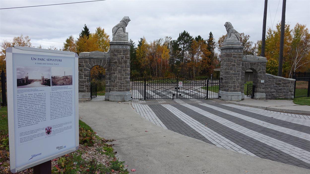Le parc Price dans l'arrondissement de Jonquière