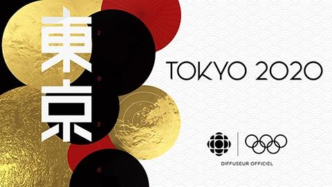LES JEUX OLYMPIQUES 2020  DE TOKYO - AUJOURD'HUI À TOKYO, épisode 10